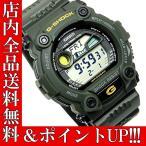 ショッピングShock ポイント5倍 送料無料 G-SHOCK カシオ 腕時計 G-7900-3 CASIO Gショック 高機能 カーキ