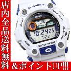 ショッピングShock ポイント5倍 送料無料 CASIO カシオ G-SHOCK Gショック 腕時計 メンズ G-7900A-7