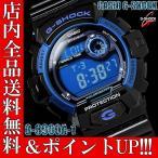 ショッピングShock ポイント5倍 送料無料 CASIO G-SHOCK 腕時計 デジタル 時計 G-8900A-1 カシオ Gショック