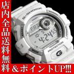 ショッピングShock ポイント5倍 送料無料 G-SHOCK カシオ 腕時計 G-8900A-7 CASIO Gショック ホワイト 白