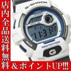 ショッピングShock ポイント5倍 送料無料 G-SHOCK カシオ 腕時計 CASIO Gショック メンズ クレイジーカラーズ G-8900SC-7