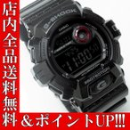 ショッピングShock ポイント5倍 送料無料 G-SHOCK カシオ メンズ 腕時計 CASIO Gショック Metalic Colors G-8900SH-1