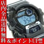 ショッピングShock ポイント5倍 送料無料 G-SHOCK カシオ 腕時計 CASIO Gショック G-8900SH-2 メタリックカラーズ