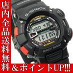 ショッピングShock ポイント5倍 送料無料 G-SHOCK カシオ 腕時計 CASIO Gショック メンズ G-9000-1 MUDMAN マッドマン