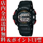 ショッピングShock ポイント5倍 送料無料 CASIO カシオ G-SHOCK Gショック ジーショック メンズ デジタル 腕時計 G-9000-1V
