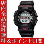 ショッピングShock ポイント5倍 送料無料 CASIO カシオ G-SHOCK Gショック ジーショック メンズ デジタル 腕時計 G-9100-1