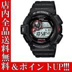 ショッピングShock ポイント5倍 送料無料 CASIO カシオ G-SHOCK Gショック ジーショック メンズ デジタル マッドマン 腕時計 g-9300-1