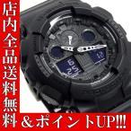 ショッピングShock ポイント5倍 送料無料 G-SHOCK カシオ 腕時計 CASIO Gショック アナデジ デジアナ マット ブラック 黒 GA-100-1A1
