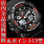 ショッピングShock ポイント5倍 送料無料 G-SHOCK カシオ 腕時計 GA-100-1A4 STANDARD CASIO Gショック ブラック 黒