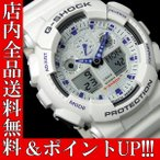 ショッピングShock ポイント5倍 送料無料 G-SHOCK カシオ メンズ 腕時計 CASIO G-SHOCK CASIO Gショック コンビネーション アナデジ GA-100A-7
