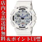 ショッピングShock ポイント5倍 送料無料 CASIO カシオ G-SHOCK Gショック ジーショック メンズ アナログ デジタル デジアナ 腕時計 ga-100a-7a