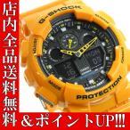 ショッピングShock ポイント5倍 送料無料 G-SHOCK カシオ 腕時計 CASIO Gショック GA-100A-9A ハイパーカラーズ