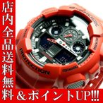 ショッピングShock ポイント5倍 送料無料 CASIO G-SHOCK カシオ 腕時計 GA-100B-4 Gショック