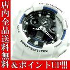 ショッピングShock ポイント5倍 送料無料 CASIO カシオ G-SHOCK Gショック ジーショック メンズ アナログ デジタル デジアナ 腕時計 ga-100b-7a