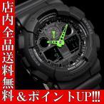 ショッピングShock ポイント5倍 送料無料 G-SHOCK カシオ 腕時計 CASIO Gショック メンズ GA-100C-1A3