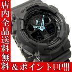 ショッピングShock ポイント5倍 送料無料 G-SHOCK カシオ 腕時計 CASIO Gショック メンズ GA-100C-8 アナデジ