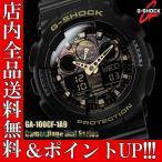 ショッピングShock ポイント5倍 送料無料 CASIO G-SHOCK 腕時計 アナデジ 時計 GA-100CF-1A9 迷彩 カモフラージュ
