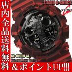 ショッピングShock ポイント5倍 送料無料 カシオ Gショック 腕時計 CASIO G-SHOCK カモフラージュ 時計 GA-100CM-4A