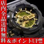 ショッピングShock ポイント5倍 送料無料 G-SHOCK カシオ 腕時計 CASIO Gショック メンズ ガリッシュゴールド GA-110BR-5A