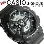 ショッピングShock ポイント5倍 送料無料 G-SHOCK カシオ 腕時計 GA-110C-1 Gショック ジーショック 黒 ブラック CASIO