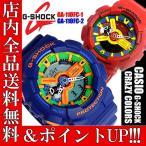 ショッピングShock ポイント5倍 送料無料 CASIO G-SHOCK 腕時計 デジタル 時計 GA-110FC Crazy Colors