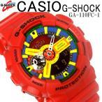 ショッピングShock ポイント5倍 送料無料 CASIO G-SHOCK Crazy Colors カシオ クレイジーカラーズ 腕時計 GA-110FC-1 Gショック メンズ 腕時計 ブランド