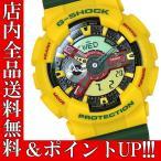 ショッピングShock ポイント5倍 送料無料 CASIO カシオ G-SHOCK Gショック 腕時計 メンズ アナデジ GA-110RF-9A