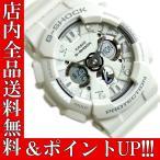 ショッピングShock ポイント5倍 送料無料 CASIO G-SHOCK カシオ 腕時計 GA-120A-7 Gショック アナデジ メタリックカラーズ