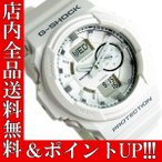 ショッピングShock ポイント5倍 送料無料 CASIO G-SHOCK カシオ 腕時計 GA-150-7A Gショック アナデジ オールホワイト