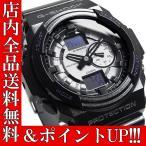 ショッピングShock ポイント5倍 送料無料 G-SHOCK カシオ 腕時計 CASIO Gショック Metalic Dial メタリックダイアル GA-150MF-8