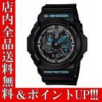 ショッピングShock ポイント5倍 送料無料 CASIO カシオ G-SHOCK Gショック ジーショック メンズ アナログ デジタル アナデジ ブラック ブルー クール ga-300ba-1a