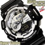 ショッピングShock ポイント5倍 送料無料 カシオ Gショック 腕時計 CASIO G-SHOCK アナデジ メンズ GA-400-1A