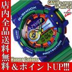 ショッピングShock ポイント5倍 送料無料 カシオ Gショック 腕時計 CASIO G-SHOCK アナデジ 時計 GA-400-2A