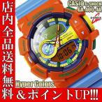 ショッピングShock ポイント5倍 送料無料 カシオ Gショック 腕時計 CASIO G-SHOCK アナデジ 時計 GA-400-4A