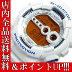 ショッピングShock ポイント5倍 送料無料 CASIO G-SHOCK Crazy Colors カシオ クレイジーカラーズ 腕時計 GD-100SC-7 Gショック メンズ 腕時計 ブランド 白 ホワイト