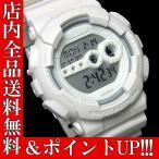 ショッピングShock ポイント5倍 送料無料 CASIO G-SHOCK カシオ 腕時計 GD-100WW-7 ソリッドカラーズ G-ショック 白 ホワイト