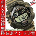 ショッピングShock ポイント5倍 送料無料 G-SHOCK メンズ腕時計 ジーショック Gショック CASIO カシオ GD-120CM-5DR カモフラージュシリーズ 迷彩