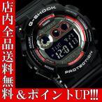 ショッピングShock ポイント5倍 送料無料 G-SHOCK カシオ 腕時計 CASIO Gショック メンズ GD-120TS-1 デジタル