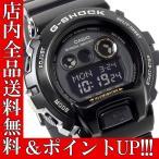 ショッピングShock ポイント5倍 送料無料 G-SHOCK カシオ 腕時計 CASIO Gショック メンズ デジタル GD-X6900-1