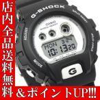 ショッピングShock ポイント5倍 送料無料 G-SHOCK カシオ 腕時計 CASIO Gショック メンズ デジタル GD-X6900-7