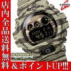ショッピングShock ポイント5倍 送料無料 CASIO G-SHOCK 腕時計 カシオ 時計 GD-X6900CM-5 Gショック 迷彩
