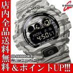 ショッピングShock ポイント5倍 送料無料 CASIO G-SHOCK 腕時計 カシオ 時計 GD-X6900CM-8 Gショック 迷彩