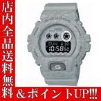 ショッピングShock ポイント5倍 送料無料 CASIO カシオ G-SHOCK Gショック ジーショック メンズ デジタル ヘザード・カラー・シリーズ グレー gd-x6900ht-8