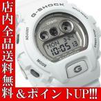 ポイント5倍 送料無料 G-SHOCK カシオ 腕時計 CASIO Gショック メンズ ブリザードホワイト GD-X6900LG-8