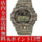 ショッピングShock ポイント5倍 送料無料 CASIO カシオ G-SHOCK Gショック ジーショック メンズ デジタル カモ 迷彩 カモフラージュ ミリタリー ブラウン gd-x6900tc-5