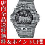 ショッピングShock ポイント5倍 送料無料 CASIO カシオ G-SHOCK Gショック ジーショック メンズ デジタル カモ 迷彩 カモフラージュ ミリタリ グレー gd-x6900tc-8