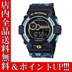 ショッピングShock ポイント5倍 送料無料 CASIO カシオ G-SHOCK Gショック ジーショック メンズ デジタル カモフラージュ 迷彩 カモフラ ブルー gls-8900cm-2