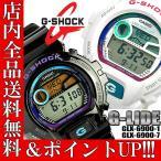 ショッピングShock ポイント5倍 送料無料 CASIO G-SHOCK 腕時計 デジタル 時計 GLX-6900 G-LIDE