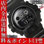ショッピングShock ポイント5倍 送料無料 G-SHOCK メンズ G-SHOCK Gショック デジタル 腕時計 Sシリーズ GMD-S6900SM-1