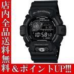 ショッピングShock ポイント5倍 送料無料 CASIO カシオ G-SHOCK Gショック ジーショック メンズ デジタル 多機能 gr-8900a-1